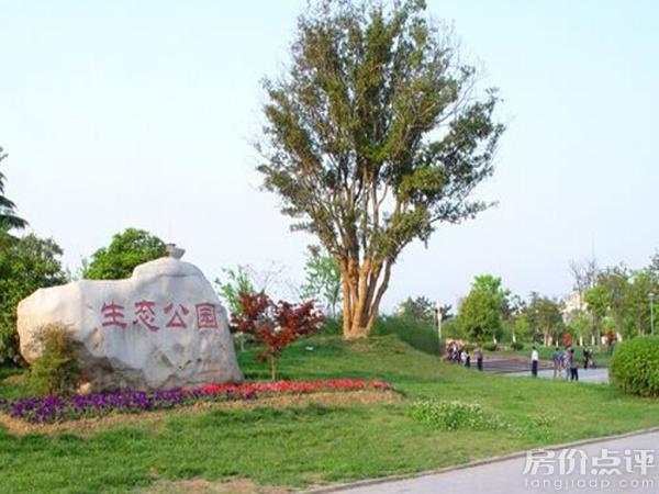 生態公園圖片