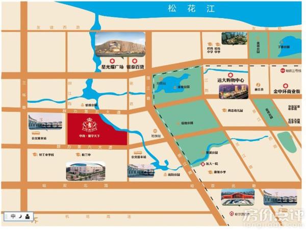 哈尔滨西客站和哈尔滨市
